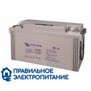 Аккумуляторная батарея Victron Energy 12V/130Ah GEL