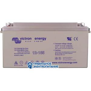 Аккумуляторная батарея Victron Energy 12V/165Ah GEL