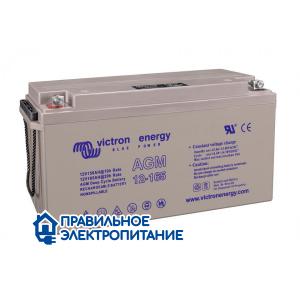 Аккумуляторная батарея Victron Energy AGM 12V/165Ah