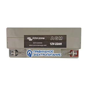 Аккумуляторная батарея Victron Energy AGM 12V/22Ah