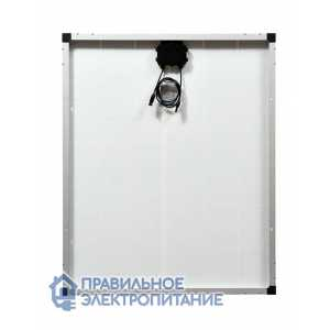 Солнечная панель Axioma Energy AX-50P