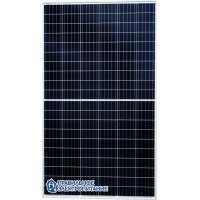 Солнечная панель Luxen Solar LNSK-340M