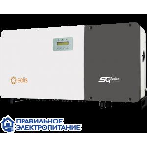 Сетевой инвертор Solis-215K-EHV-5G-PLUS