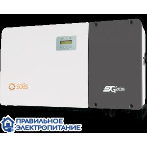 Сетевой инвертор Solis-80K-5G