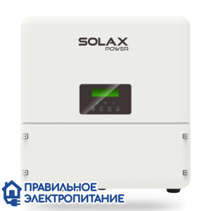 Однофазный гибридный инвертор PROSOLAX  X1-HYBRID-5.0T