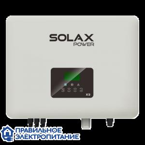 Сетевой трёхфазный инвертор PROSOLAX  X3-10.0P