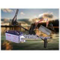 """Комплект подвесного электродвигателя для рыбалки """"МОЩНЫЙ"""""""