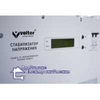 Стабилизатор напряжения Volter СНПТО 22 У