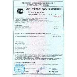 Стабилизатор напряжения Volter СНПТО 5.5 (ПТС) 5.5 кВА