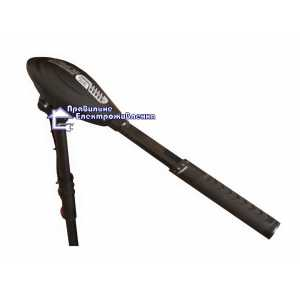 Электромотор Haswing Osapian 45