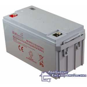 Гелевая аккумуляторная батарея KM-NPG 12-70