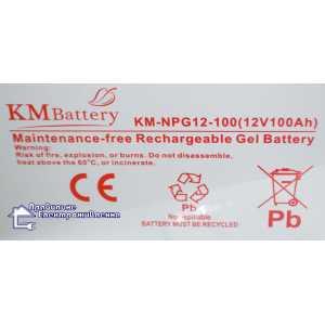 Гелевая аккумуляторная батарея KM-NPG 12-100