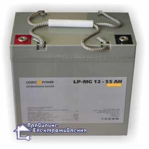 Мультигелевая батарея LPM-MG 12-55AH