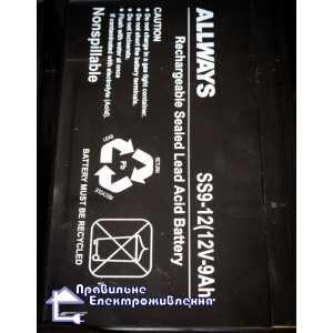 Источник бесперебойного питания RITAR RTWSbt-500