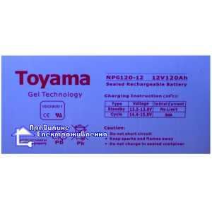 Гелевая аккумуляторная батарея Toyama NPG120-12