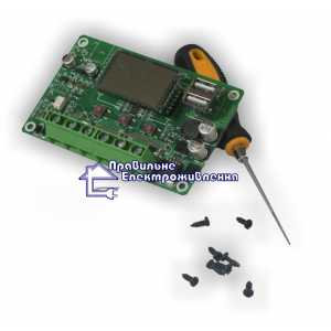 Контроллер заряда CM20D 20 A