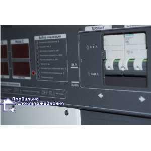 Стабилизатор напряжения Герц М16-3 /32А