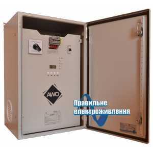 Стабилизатор напряжения СНОПТ-22.0 IP56