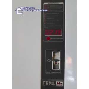 Cтабилизатор напряжения Герц М36-40А 9 кВА