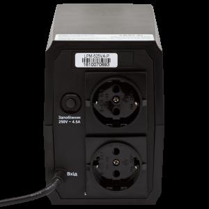 Источник бесперебойного питания LogicPower LPM-525VA, 367 Вт