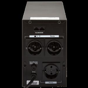 Источник бесперебойного питания LogicPower LPM-L1100-P (770 Вт)