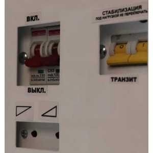 Стабилизатор напряжения НСН-7500 Standard, 7 кВА