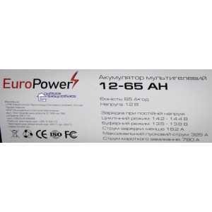 Аккумуляторная батарея EuroPower 12-65 Ah