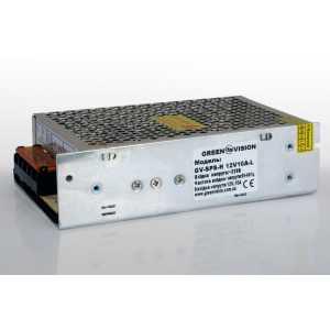 Импульсный блок питания Green Vision GV-SPS-T 12V10A-L