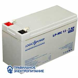 Аккумуляторна батарея LogicPower LP MG 12-7 А час