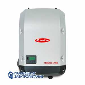 Сетевой преобразователь Fronius Symo 20.0-3-M (20 кВт)