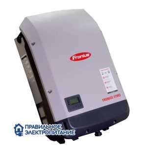 Сетевой преобразователь Fronius Symo 12.5-3-M (12,5  кВт)